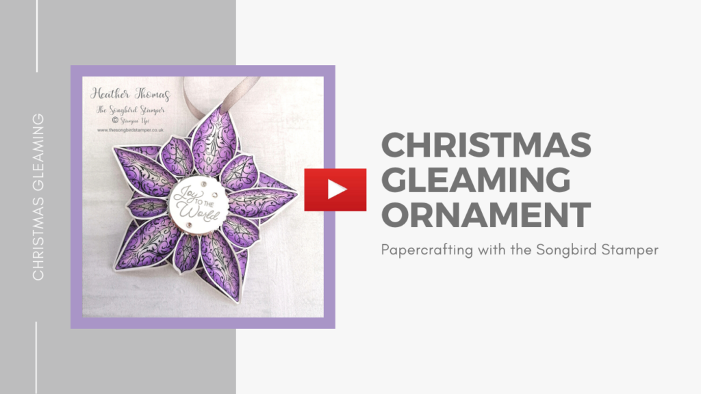 How to make a Christmas Tree Ornament video