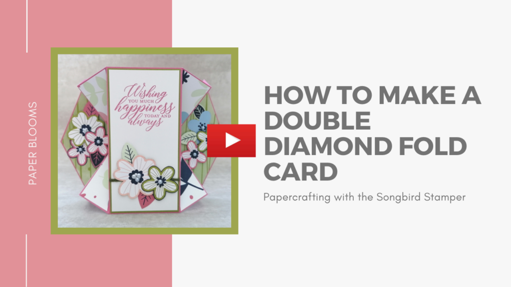 A link to a video showing how to make a double diamond fold card